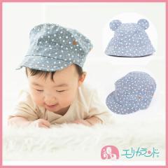 【送料無料】耳付き帽子 ワーク帽子 男の子 女の子 新生児 ベビー 星柄 42cm 44cm ER2662