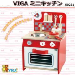 木製玩具 平和工業 VIGA ミニキッチン 50231