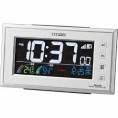 【CITIZEN/リズム時計】パルデジットネオン121 8RZ121-003 シチズン カレンダー 湿・温度表示 注意報機能付 電波めざまし時計 デジタ