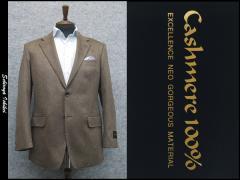カシミヤ100% ベーシック2釦シングルアダルトジャケット 薄茶 杉綾 [A体][AB体]兼用サイズ