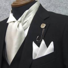 ◆礼装◆アスコットタイ チーフ付 ◇シャンパンゴールド(銀ラメ入)◇シルク100% 日本製  メンズフォーマル 結婚式