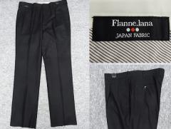 大きいサイズ ストレッチフラノ生地 2タックパンツ 黒 スラックス フランネル素材 97〜130cm