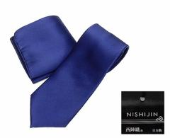 西陣織 ネクタイ チーフ付 中紺 無地 朱子織 シルク100% 日本製 ソリッドタイ メール便可