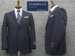 春夏物 イタリー製生地 [GUABELLO] グアベロ Super120s 紺縞 ベーシック2釦シングルスーツ [AB体] 日本製 メンズスーツ