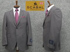 春夏物 [Scabal] スキャバル Super120sオーダー生地使用 ベーシック2釦シングルスーツ グレー縞 [A体][AB体][BB体] 日本製