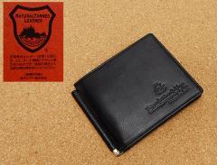 栃木レザー&迷彩◆牛革◆札入れ マネークリップ 札バサミ 二つ折り財布 黒 カモフラージュ TCG203-BK