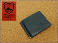 栃木レザー&迷彩◆牛革◆札入れ マネークリップ 札バサミ 二つ折り財布 青系 カモフラージュ TCG203-BL