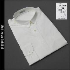 ワイシャツ 白無地 綿100% 160番双糸 エジプト綿 ブロード ショート衿 日本製 ドレスシャツ GNE777-2