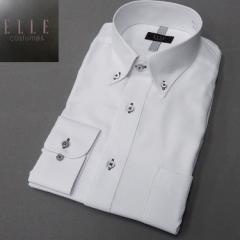 [ELLE costumes] ワイシャツ 長袖 ボタンダウン 白地/千鳥格子ドビー 形態安定 ドレスシャツ EL301-201