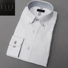 [ELLE costumes] ワイシャツ 長袖 ボタンダウン グレー×白/幾何ドビーストライプ 形態安定 ドレスシャツ EL301-482
