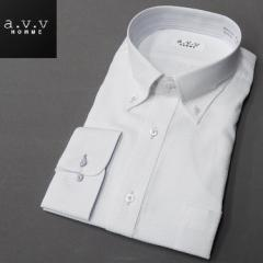 [a.v.v HOMME]長袖ドレスシャツ 白ドビー/千鳥格子 ボタンダウン 形態安定 ビッグサイズ メンズ 3L/4L/5L avv-big201