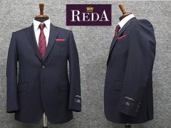 春夏物 イタリー製生地 [REDA] レダ使用 日本製 紺縞 ベーシック2釦シングルスーツ [AB体] メンズスーツ REDA7257-88