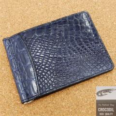 〓天然皮革〓札入れ マネークリップ 札バサミ 二つ折り財布◆クロコダイル革◆ネイビー◆ナイルクロコ WL19-NV