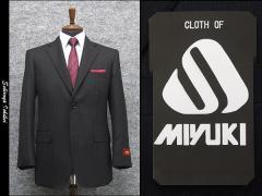 秋冬物 [MIYUKI] ミユキ ベーシック2釦シングルスーツ 墨黒系ストライプ [AB体] MK4004-1