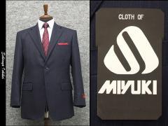秋冬物 [MIYUKI] ミユキ ベーシック2釦シングルスーツ 紺系ストライプ [AB体] MK4004-2