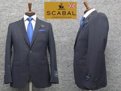 秋冬物 [Scabal] スキャバル スタイリッシュ2釦シングルスーツ 紺/ダイヤチェック 日本製 ロゴ裏地 メンズスーツ scb19