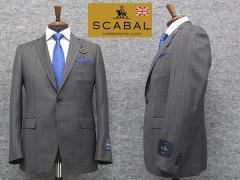 秋冬物 [Scabal] スキャバル スタイリッシュ2釦シングルスーツ グレー/格子 日本製 ロゴ裏地 メンズスーツ scb20