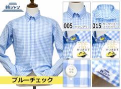 [鉄シャツ] ワイシャツ ボタンダウン/カッタウェイ  長袖 白×薄ブルー/チェック 綿100% イージーケア ドレスシャツ DMD407-05