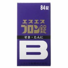【第(2)類医薬品】 エスエスブロン錠 84錠(4987300010921)