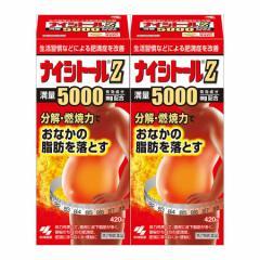 【第2類医薬品】ナイシトールZ 420錠 【2個セット】(4987072044278-2)