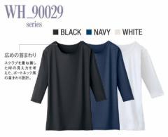 スクラブインナー 自重堂 ホワイセル WH90029 七分袖インナーTシャツ 男性 女性 兼用(wh90029)