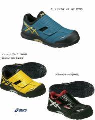 安全靴 アシックス ウィンジョブ FCP101 イエロー×ブラック 「最終処分」(fcp101-0490)