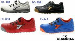 安全靴 ディアドラ フィンチ diadora 安全スニーカー(dhiadora-fc)
