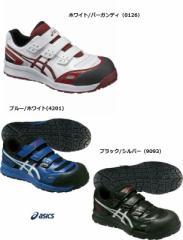 安全靴 アシックス ウィンジョブ FCP102 安全靴ス...