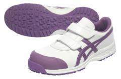 安全靴 アシックス asics FFR70S 限定カラー 牛革製 在庫限り(ffr70slimited)