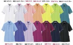 半袖ポロシャツ サイドポケット付 男女兼用 4L AZ-7668 アイトス(7668az-bb)