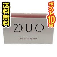 □送料無料・ポイント10倍□DUO(デュオ) ザ クレンジングバーム(90g)