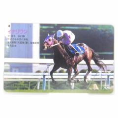 テレホンカード  テレフォンカード  50度数  テレカ  平成元年  年度代表馬  イナリワン(26835)