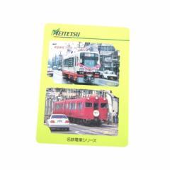 テレカ テレホンカード テレフォンカード 50度数 780形デビュー さよなら7300形記念 名鉄電車シリーズ 2枚セット(30944)