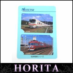 テレカ テレホンカード テレフォンカード 50度数 名鉄1200形 7000形 名鉄電車シリーズ 2枚セット(30946)