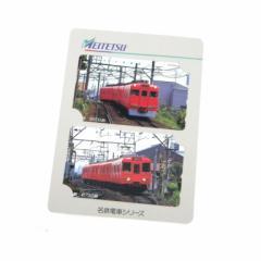 テレカ テレホンカード テレフォンカード 50度数 名鉄 6600形 6750形 2枚セット 名鉄電車シリーズ(30947)