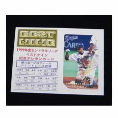 テレホンカード テレカ 50度数 中日ドラゴンズ 関川浩一 1999年度 セントラルリーグ ベストナイン記念(31433)