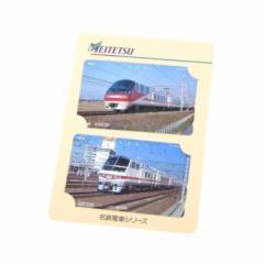 名古屋電車シリーズ 1000形/8800形 テレホンカード テレフォンカード MEITETSU 名鉄 未使用品(32845)