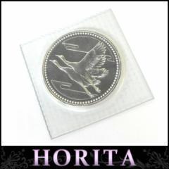 平成5年 皇太子殿下御成婚記念 5000円銀貨プルーフ パック入り 未開封 記念硬貨(41785)