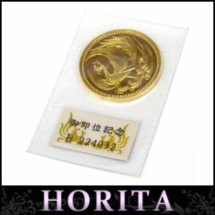 平成2年 天皇陛下御即位記念 10万円金貨プルーフ パック入り 記念貨幣(42096)