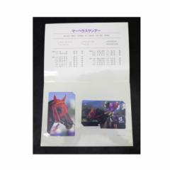 テレカ テレホンカード 競馬 マーベラスサンデー 2枚セット 50度 未使用(42623)