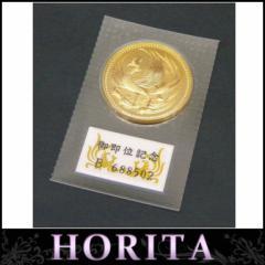 平成2年 天皇陛下御即位記念 10万円金貨プルーフ パック入り 記念貨幣(42797)