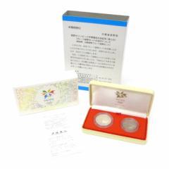 長野オリンピック記念 5000円銀貨500円白銅貨セット 第3次 平成10年(44373)