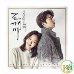 鬼 (トッケビ- ) 韓国ドラマ OST バージョン ランダム (PACK 1、PACK 2) 2CD/おまけ:生写真(8809534461941)