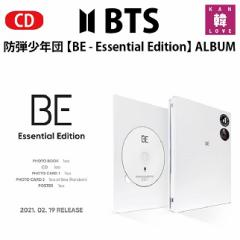 【おまけ3種付き】BTS CD アルバム【BE-ESSENTIAL EDITION】/ おまけ:生写真1+トレカ2(8809633189531-01)