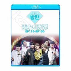 【おまけ付き】【Blu-ray】BTS 走れ! 防弾  #7 (EP116-130)【日本語字幕あり】/おまけ:生写真+トレカ(7070190614-14)