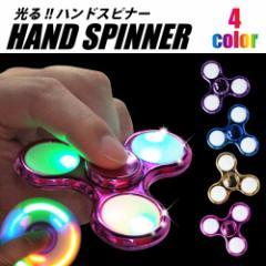 光る☆ハンドスピナー 指スピナー Hand spinner 全4色 窓美人(shine-handspinner)