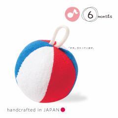 ラブリーククゥ 知育玩具 トリコロールボール *音あそび♪*