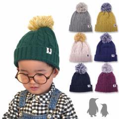 YAW オリジナル ニット帽 ニットキャップ(F) ポンポン キッズ 男の子 女の子 Boys Girls ユニセックス --ユアーズアーミーワール