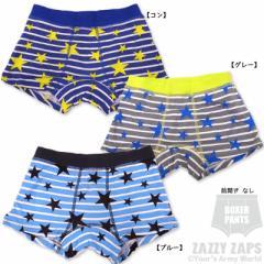 ザジーザップス Zazzy zaps ボクサー 『スターボーダー--19SS』(110/120/130/140)ユアーズアーミーワールド