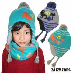ネコポス発送OK(送料230円) Zazzy Zaps ザジーザップス-- ダイナソー ニット帽 (S・M) --ユアーズアーミーワールド--